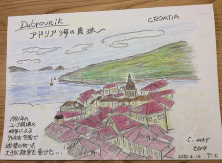 クロアチア旅行の思い出の一コマ