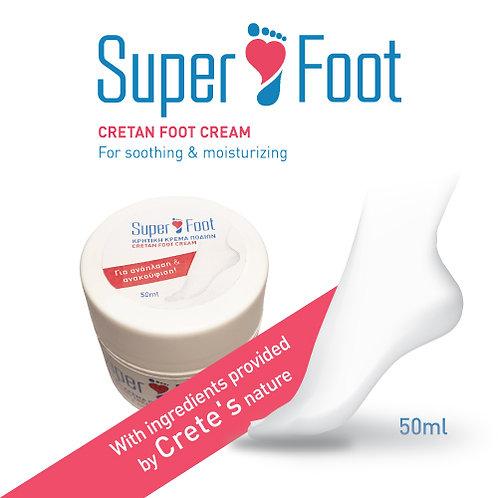 Cretan Foot Cream 50ml