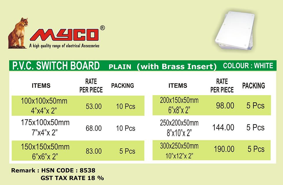 switch Board PLAIN  (GST).png