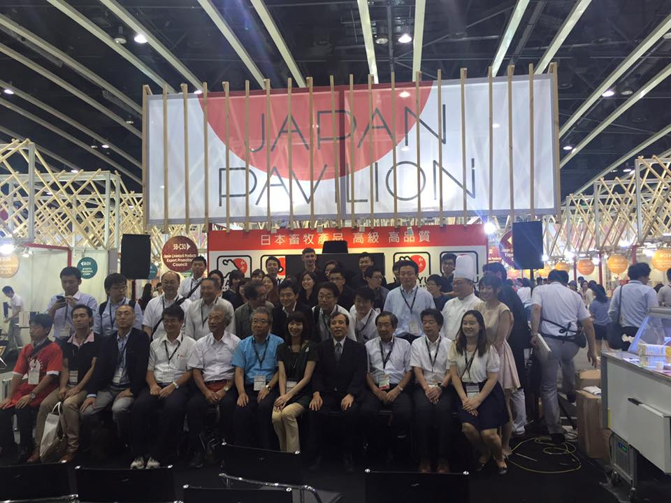 Food Expo 2016 - Japan Pavilion