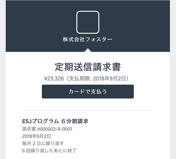 メールイメージ加工済み.png
