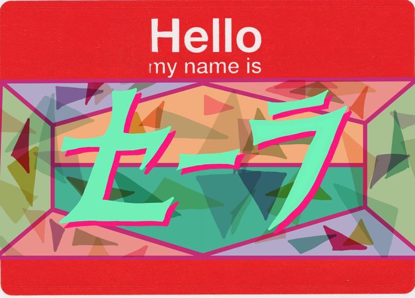 J-Pop Name Tag