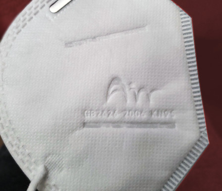 Protective imprinted custom paper KN95 mask