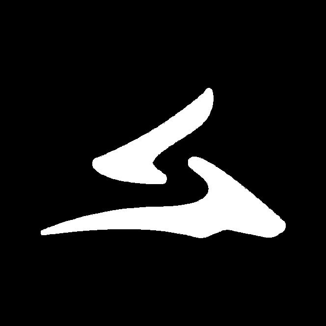 sokhyte-logo-nt-white.png