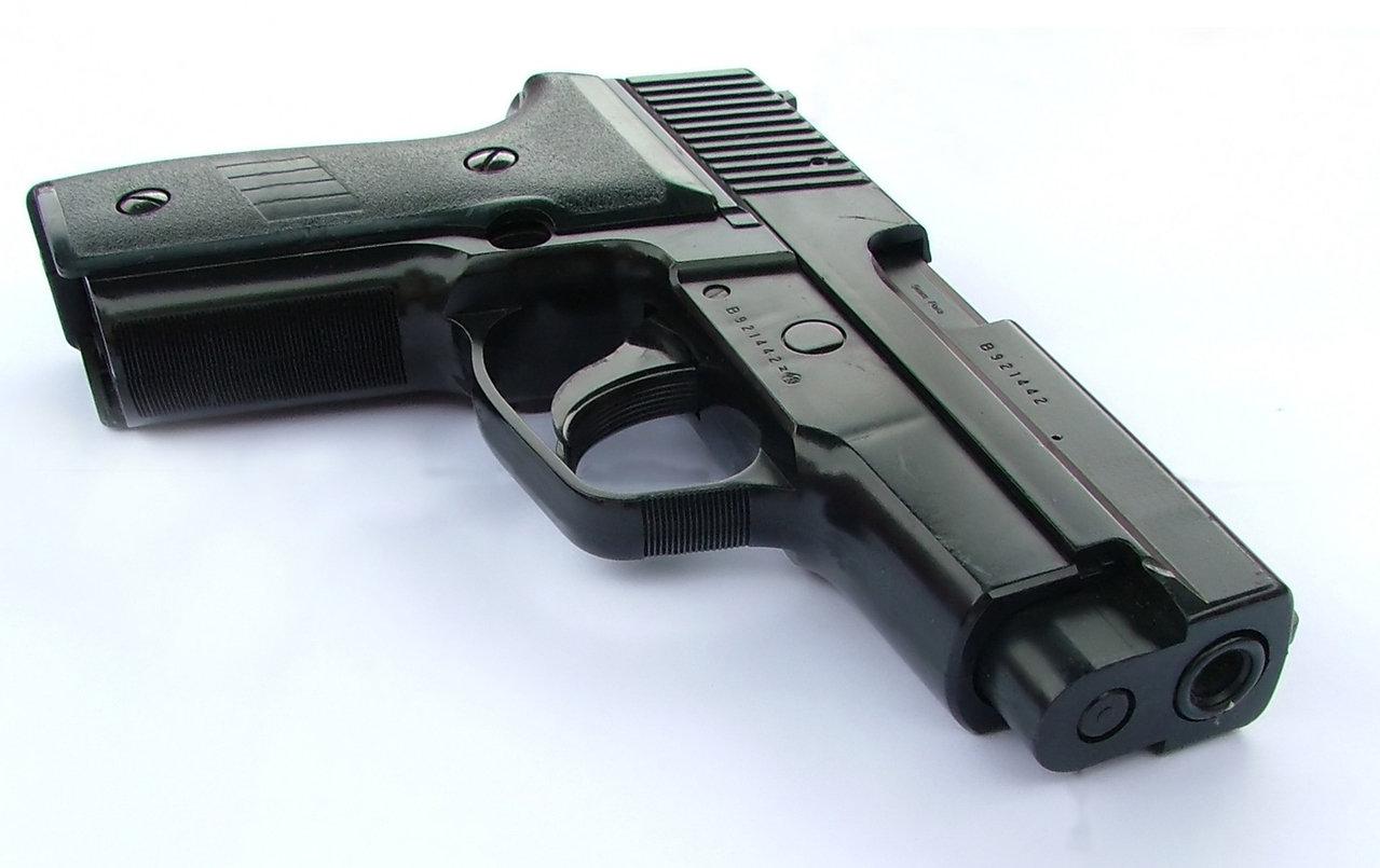 Firearms Notarizations