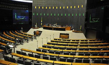 plenario_da_camara.jpg