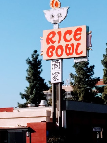 Rice Bowl Chinese Restaurant