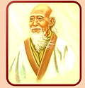 Lao Tse.JPG