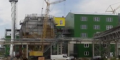 """""""LLC KIROVOGRADOLIYA"""" OIL FAT Plant, KIROVOGRAD"""