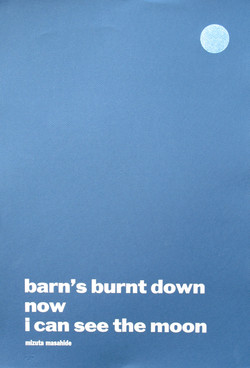 Barn's Burnt Down