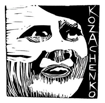 Kathy Kozachenko