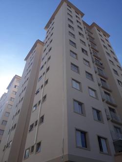 Condomínio Edifício Anhanguera