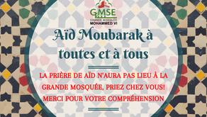 Pas de prière de Eid Al Adha à la Grande Mosquée Mohammed VI, comment faire ?! Explications