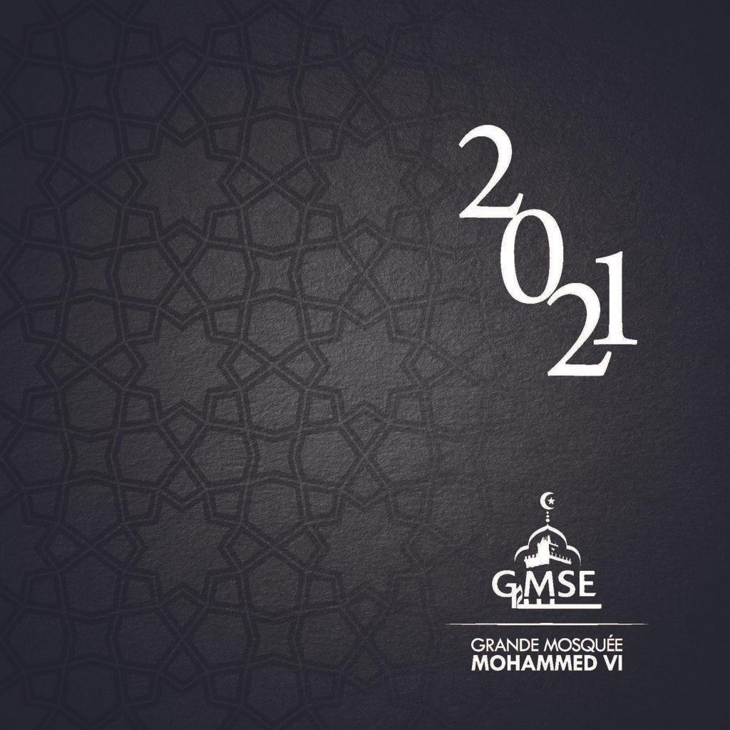 Calendrier Ramadan 2021 Saint Etienne Ramadan 2020 | La Grande Mosquée Mohammed VI de Saint Etienne France