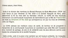 Dimanche 24 mai 2020 est le jour de l'Aïd El Fitr 1441H