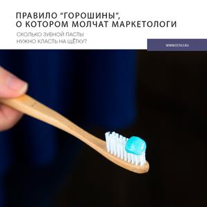 зубная паста на зубной щётке фотография