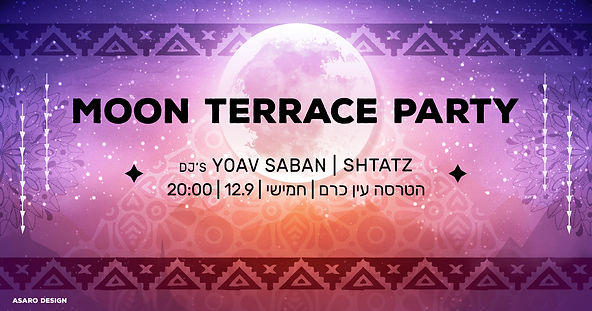 2יואב מסיבה-01.jpg