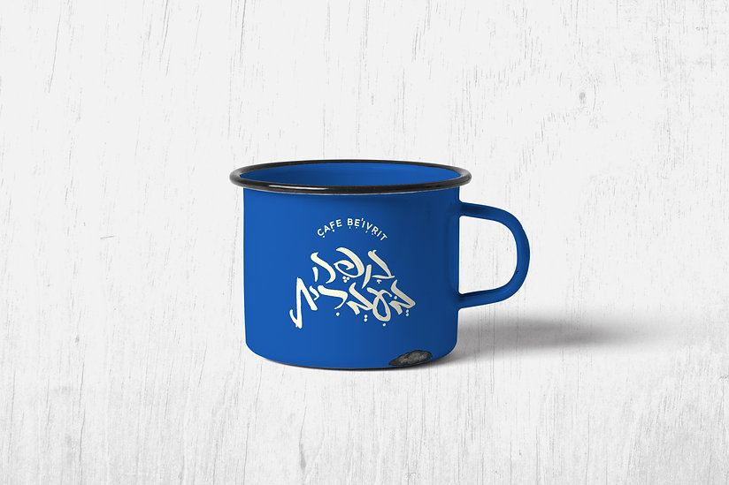 Metal Mug Mockup2.jpg