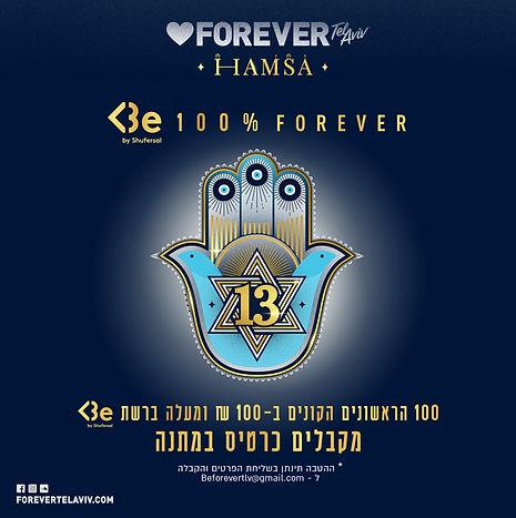 FOREVER_HAMSA_BAR_MITZVA_INSTA2.jpg