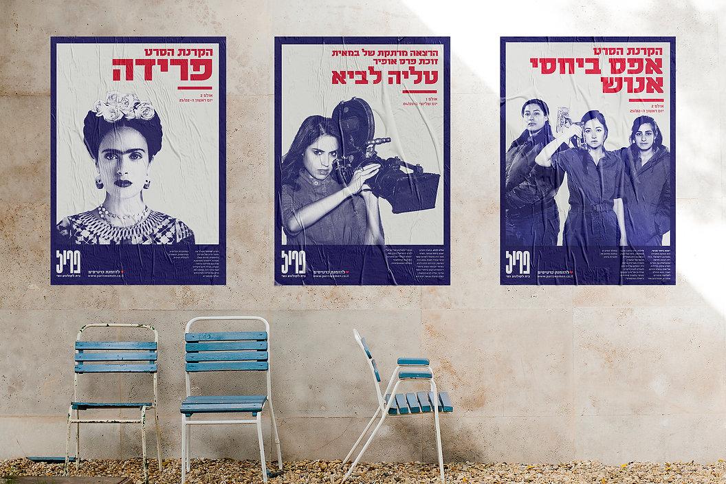88_urban_poster_mockup.jpg