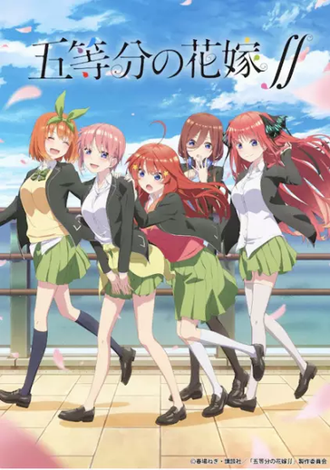 The Quintessential Quintuplets 2nd Season