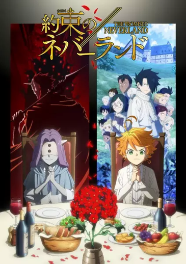 The Promised Neverland 2nd Season
