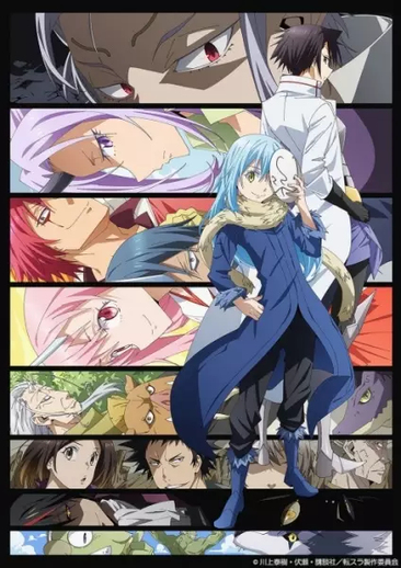 That Time I Got Reincarnated as a Slime Season 2, Tensura 2