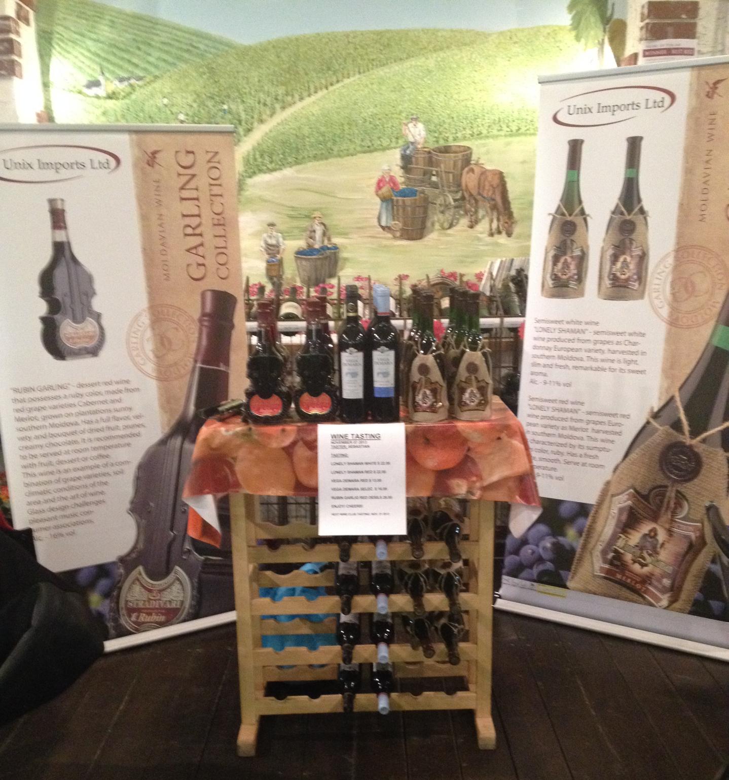 Athlone Wine Club Nov 8 2013
