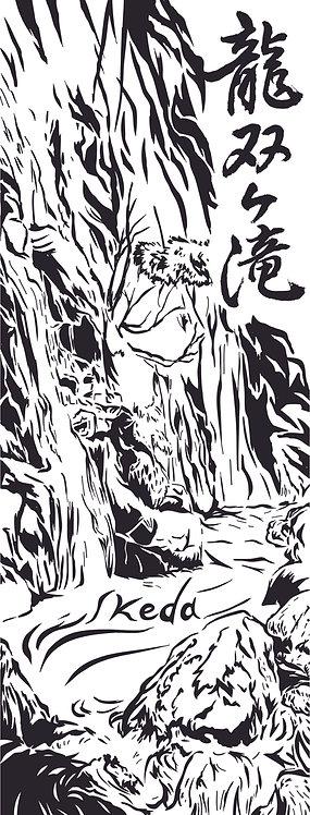 池田のてぬぐい 龍双ヶ滝 黒