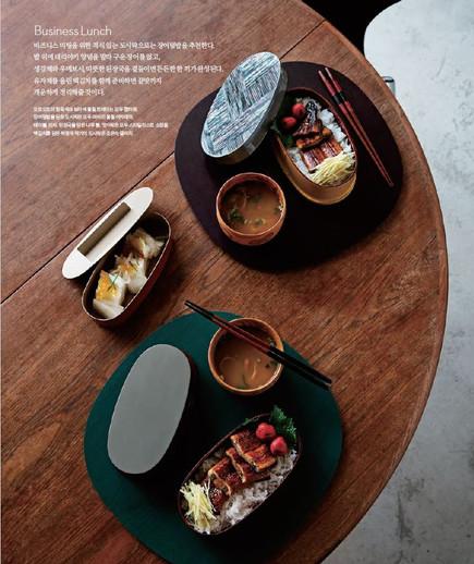 Luxury Magazine, April issue, 2019