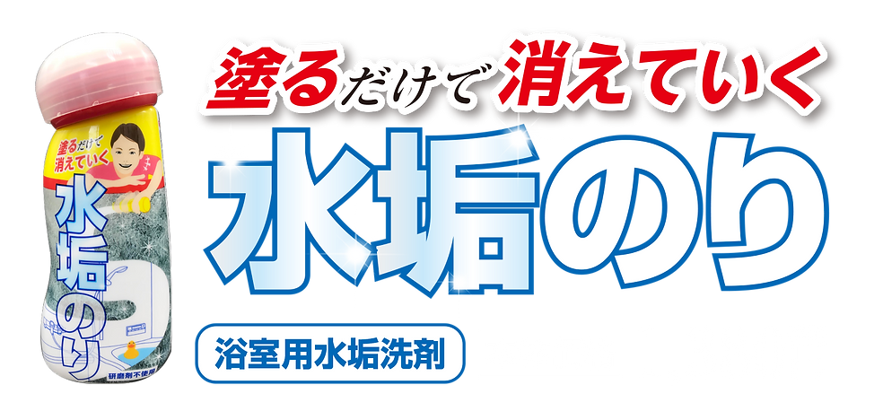 mizuakanori_title.png