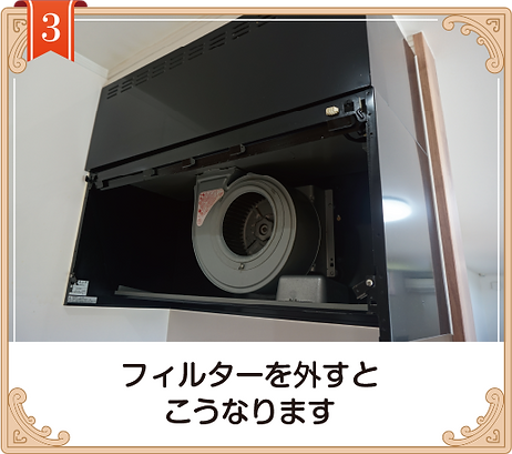 renji_3_HP.png