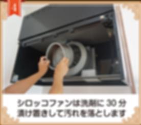 renji_4_HP.png