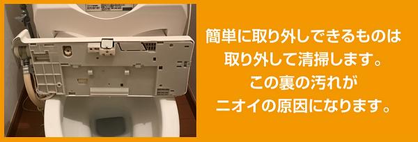 トイレ説明.png