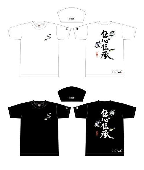 伝心伝承200回記念Tシャツ