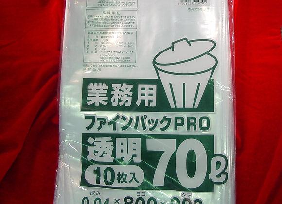 T-070 業務用ゴミ袋70L