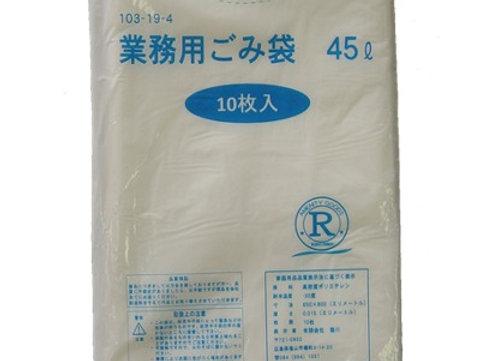 業務用ゴミ袋45L 半透明色 厚さ0.025mm