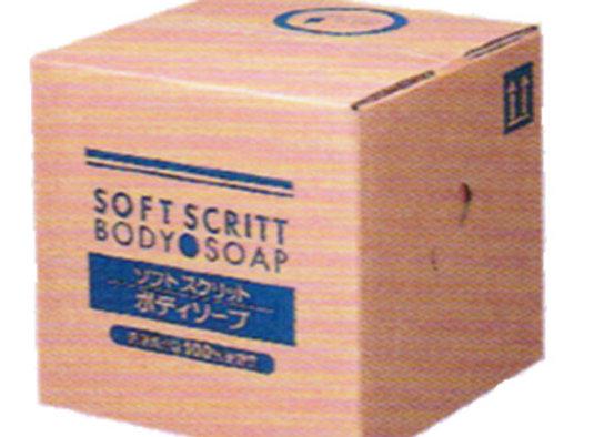 ソフトスクリットボディソープ 詰替用18L