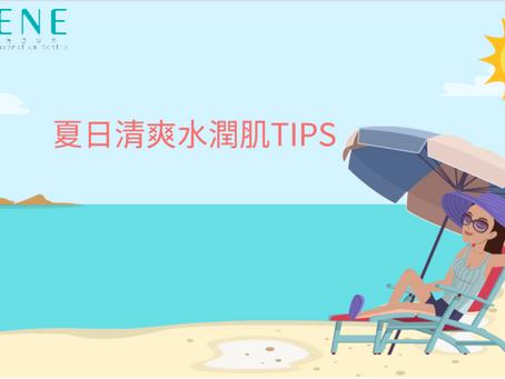 夏天去沙灘,記住要做足準備呀~