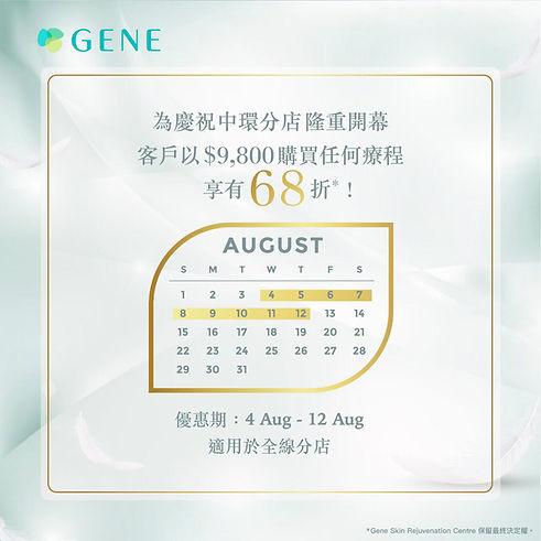 WhatsApp Image 2021-08-03 at 20.13.33.jpeg