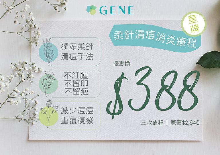 gene 388 01.jpg
