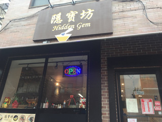 Taiwanese Breakfast Crepe is the Hidden Gem