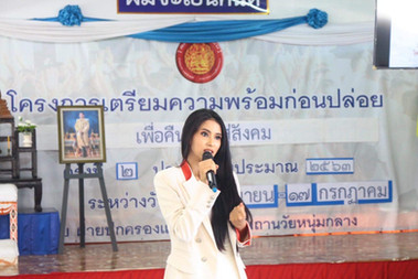 Miss Face of Humanity Thailand 2021