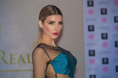 Miss Face of Humanity Mexico 2021