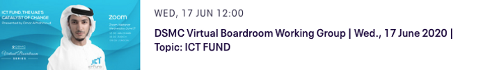 DSMC Virtual Boardroom ICT Fund.png