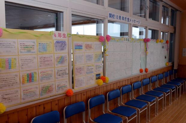 知小2018-10周年式典の展示