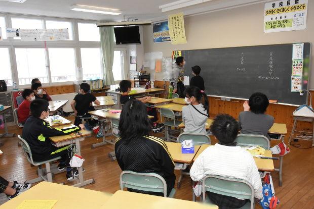 知小2019-5年生の学級会の様子
