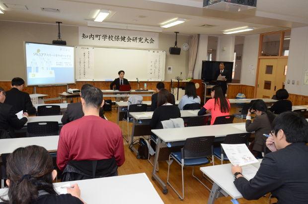知小2018-知内町学校保険研究大会