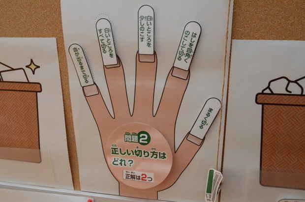 知小2018-保健室前掲示