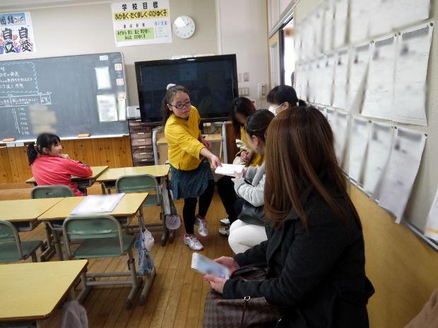 知小2019-高学年参観日 4年生の2分の一成人式